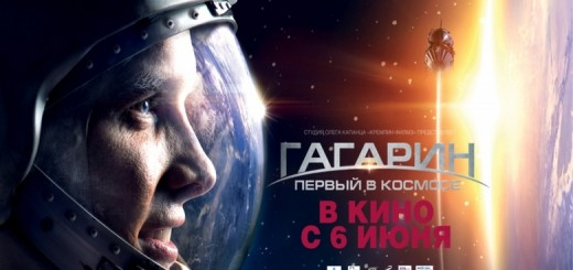 gagarin-first-in-space-images-ec396227-d890-41d8-ae9f-b7c65fba69a